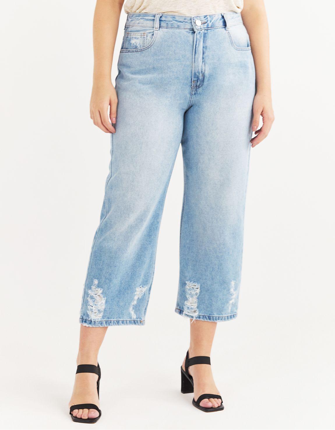 Calça jeans cropped cos puido
